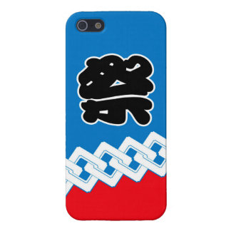 Traditional clothes festival short coat Japan Cover For iPhone SE/5/5s