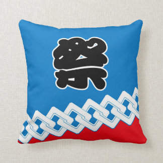 Traditional clothes festival short coat Japan Throw Pillow