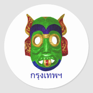 Traditional Colorful Thai Mask Round Stickers