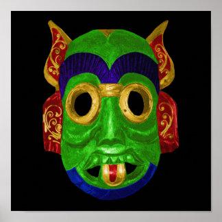 Traditional Colourful Thai Mask Print