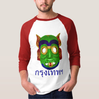 Traditional Colourful Thai Mask T-Shirt