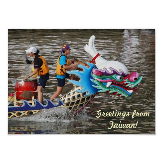Traditional Dragon Boat Racing Down the River Poster