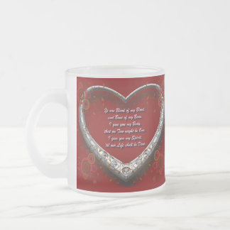 Traditional Gaelic Wedding Vow - Blood of my Blood Frosted Glass Coffee Mug