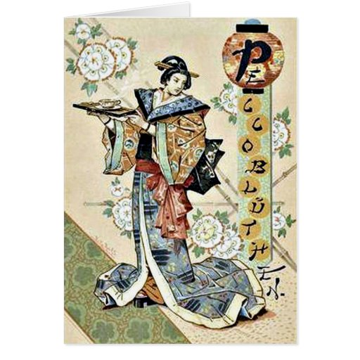 Traditional Japanese Card