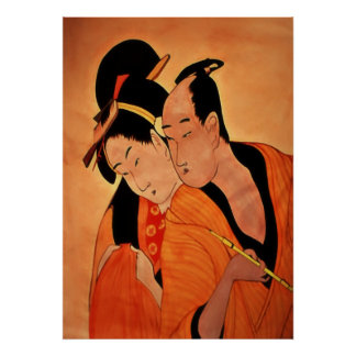 Traditional Japanese Couple in Orange Posters