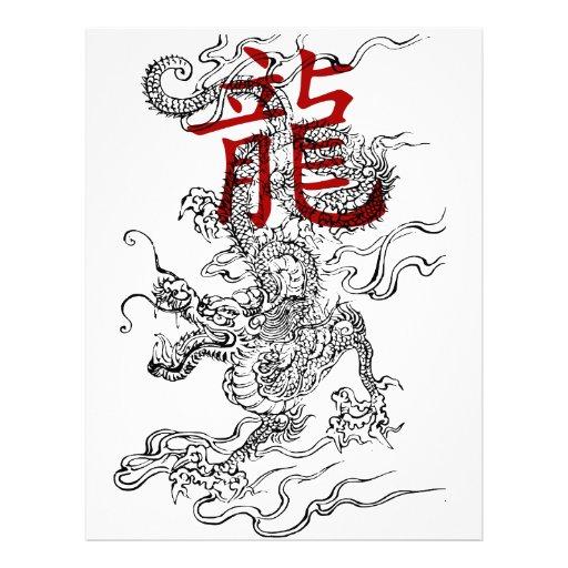 Traditional Japanese Dragon With Kanji Letterhead Zazzle