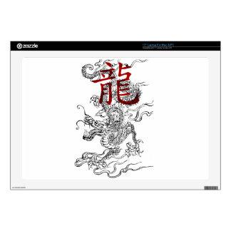 "Traditional Japanese Dragon with Kanji 17"" Laptop Skins"