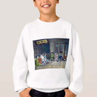 Traditional Japanese Family Meal Hand Tinted 家族 Sweatshirt
