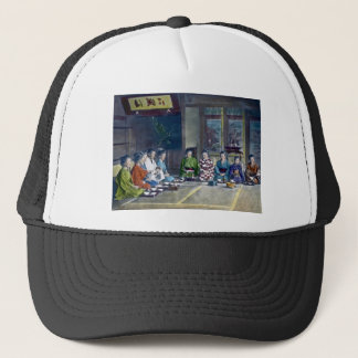 Traditional Japanese Family Meal Hand Tinted 家族 Trucker Hat