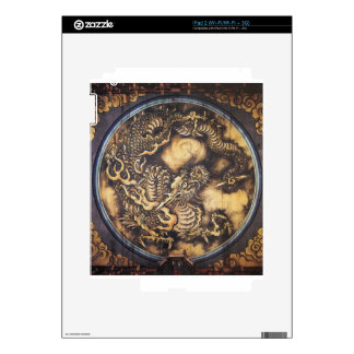 Traditional Japanese Oriental Dragon - 日本 - 鳴き龍 Decal For iPad 2