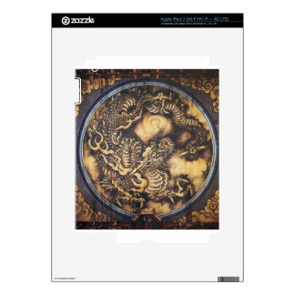 Traditional Japanese Oriental Dragon - 日本 - 鳴き龍 iPad 3 Skin