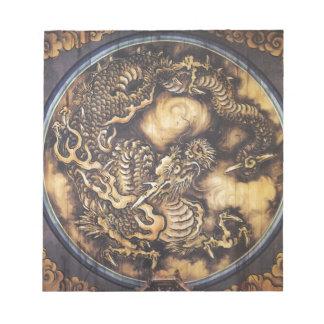 Traditional Japanese Oriental Dragon - 日本 - 鳴き龍 Notepad