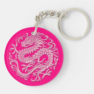Traditional Pink Chinese Dragon Circle Keychain
