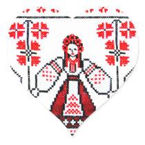 Traditional Ukrainian embroidery ukraine girls Heart Sticker