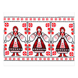 Traditional Ukrainian embroidery ukraine girls Postcard