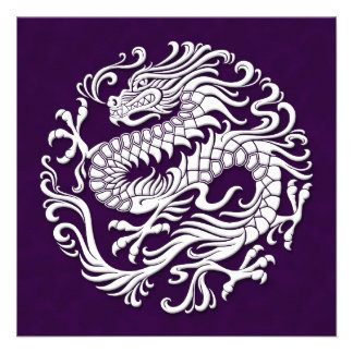 Traditional White and Purple Chinese Dragon Circle Personalized Announcements