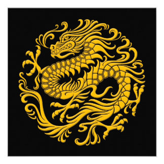 Traditional Yellow and Black Chinese Dragon Circle Personalized Announcement