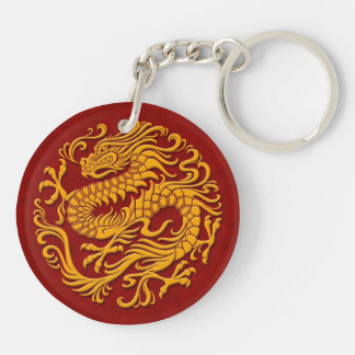 Traditional Yellow and Red Chinese Dragon Circle Keychain