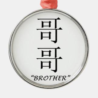 """Traducción china de """"Brother"""" Adorno Navideño Redondo De Metal"""
