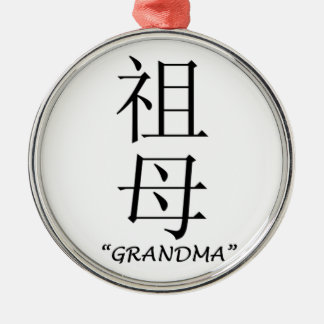 """Traducción china de la """"abuela"""" adorno navideño redondo de metal"""