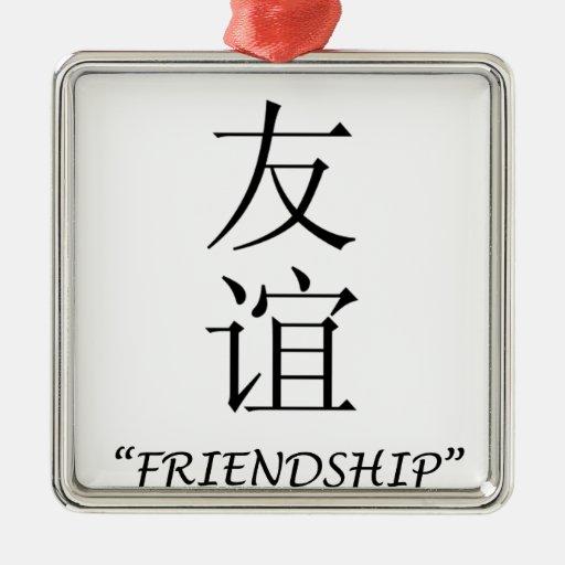 """Traducción china de la """"amistad"""" ornamentos para reyes magos"""