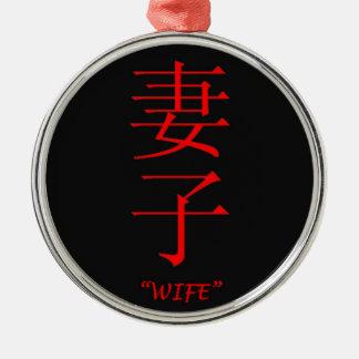 """Traducción china de la """"esposa"""" adorno navideño redondo de metal"""