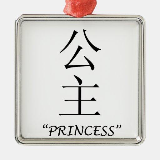 """Traducción china de la """"princesa"""" adornos"""