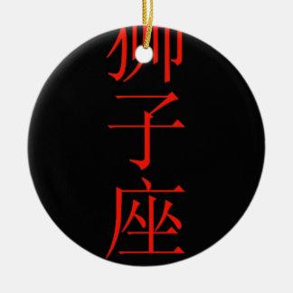 Traducción del chino de la muestra del zodiaco de adorno navideño redondo de cerámica