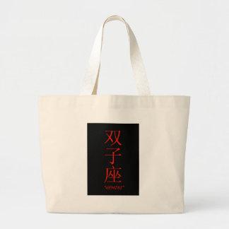Traducción del chino de la muestra del zodiaco de bolsas