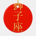 Traducción del chino de la muestra del zodiaco de  ornamento para reyes magos