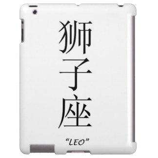 Traducción del chino de la muestra del zodiaco de  funda para iPad