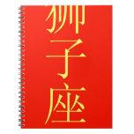 Traducción del chino de la muestra del zodiaco de  libros de apuntes con espiral
