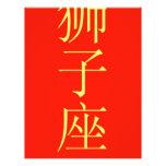 Traducción del chino de la muestra del zodiaco de  membretes personalizados