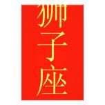 Traducción del chino de la muestra del zodiaco de  papelería