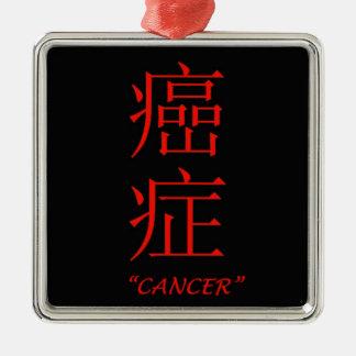 Traducción del chino de la muestra del zodiaco del adorno navideño cuadrado de metal