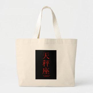 Traducción del chino de la muestra del zodiaco del bolsas lienzo