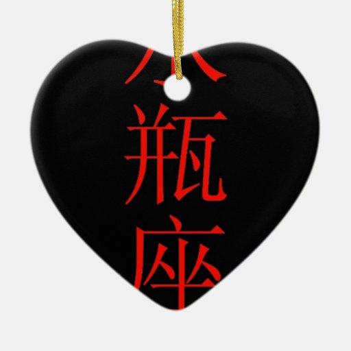 Traducción del chino de la muestra del zodiaco del ornamente de reyes