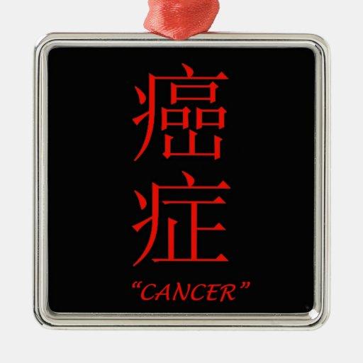 Traducción del chino de la muestra del zodiaco del ornamentos para reyes magos