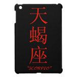 Traducción del chino de la muestra del zodiaco del iPad mini cárcasas