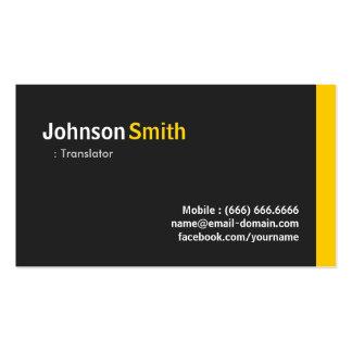 Traductor - ámbar minimalista moderno plantilla de tarjeta de negocio