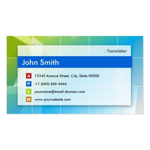Traductor - multiusos moderno plantillas de tarjeta de negocio