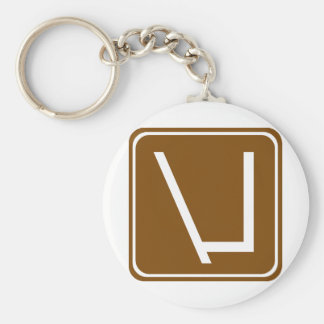 Trail Shelter Highway Sign Keychain
