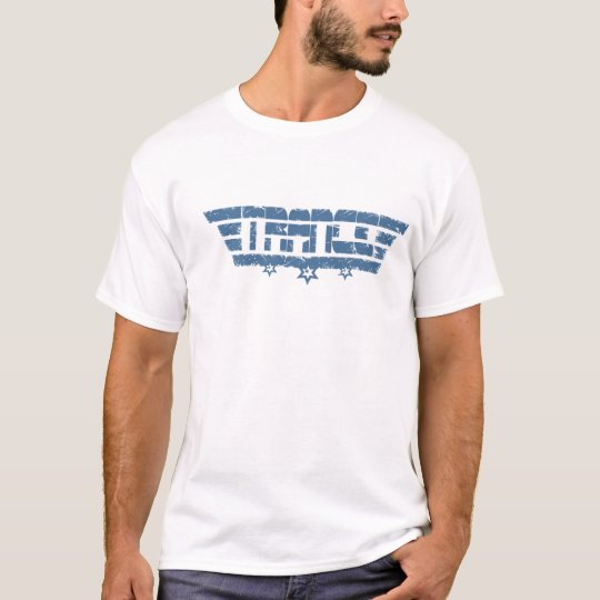 Trance Wings Blue T-Shirt