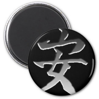Tranquility 2 Inch Round Magnet