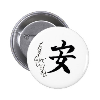 Tranquility Pinback Button