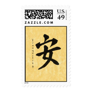 Tranquility Postage Stamps