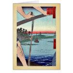 Transbordador de Haneda y capilla de Benten por An Felicitacion