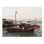Transbordador de oro Hong Kong del dragón Tarjetas Postales
