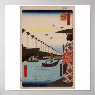 Transbordador de Yoroi en Koami Distric Poster