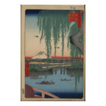 Transbordador de Yoroi, poster de Koami-chō
